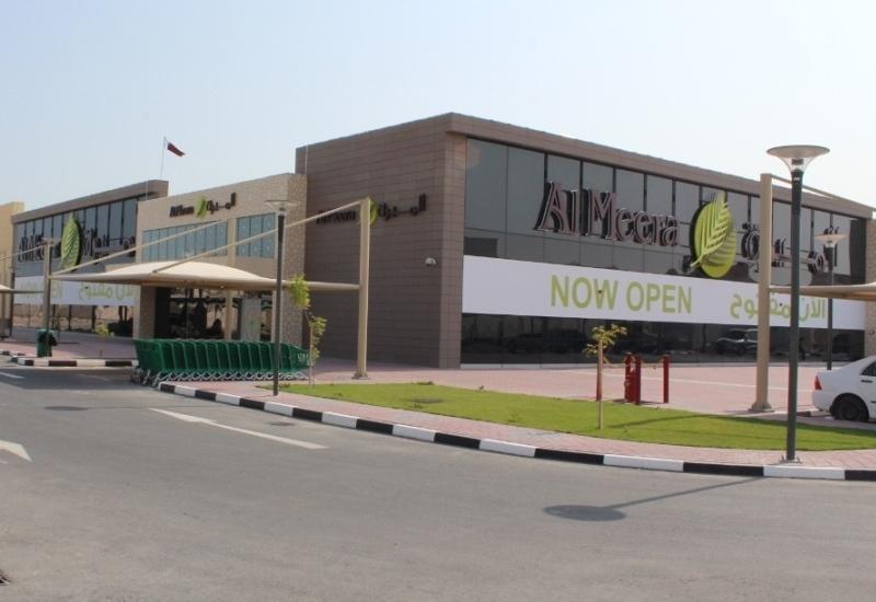 Al Meera Hypermarket, Doha | Projects and supplies, lighting